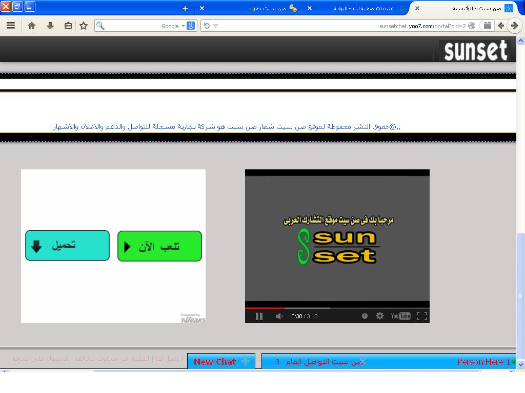 عاجل :جوجل يعلن عن موقع صن سيت بدون اى مقابل 012