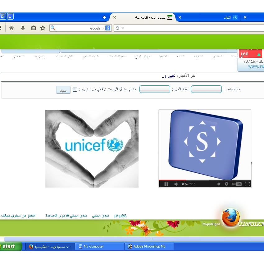 عاجل :جوجل يعلن عن موقع صن سيت بدون اى مقابل 224