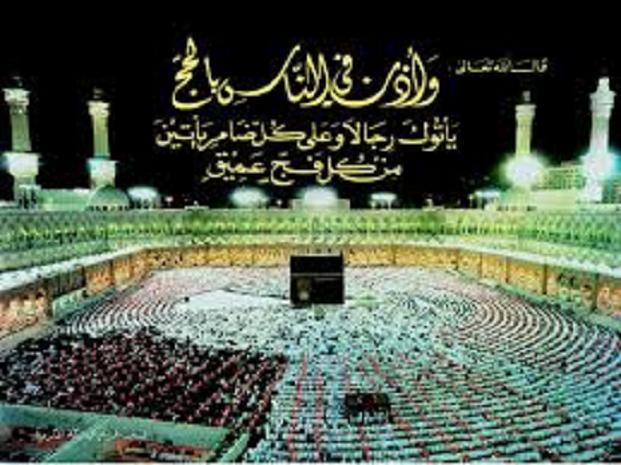 تهنئة  رجب الأسيوطى بمناسبة عيد الأضحى المبارك  . 229