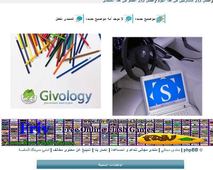 عاجل :جوجل يعلن عن موقع صن سيت بدون اى مقابل 323