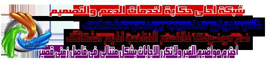 فيديوهات للشيخ عبدالباسط عبدالصمد Iuoao10