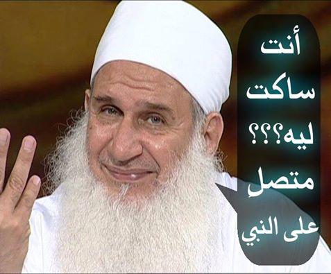 هل صليت على النبى محمد صلى الله علية وسلم Oooooo10
