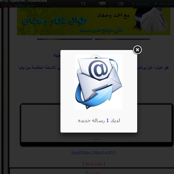 (html) الان وحصريا كود انبثاق الصور ولديك رسالة خاصة جديدة في انبثاق ! شغال وبدون اخطاء Ouoouo11