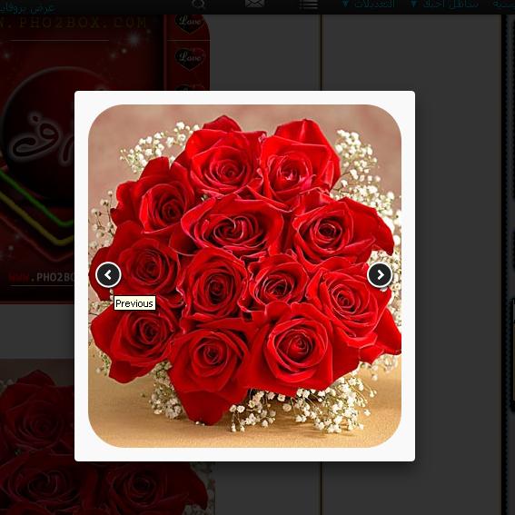 (html) الان وحصريا كود انبثاق الصور ولديك رسالة خاصة جديدة في انبثاق ! شغال وبدون اخطاء Ouoouo12