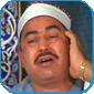 القرآن الكريم بأصوات أكثر من قارئ Tablaa10