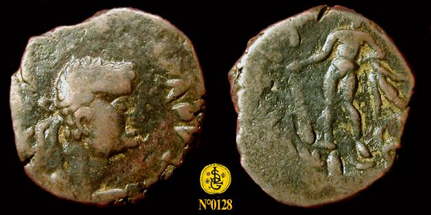 Monnaies des Kushan ... 012810