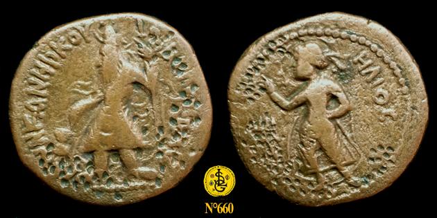 Monnaies des Kushan ... 066010