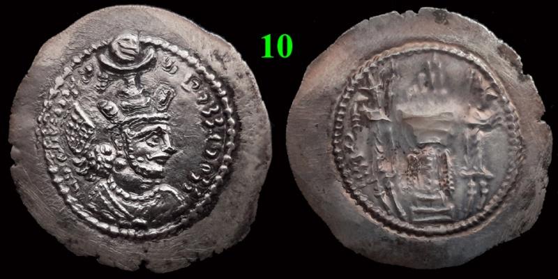 Drachmes Sassanides, oui mais ... 1010