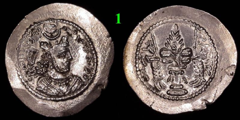 Drachmes Sassanides, oui mais ... 110
