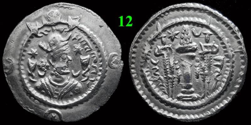 Drachmes Sassanides, oui mais ... 1210