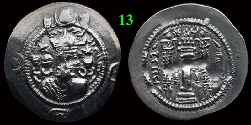 Drachmes Sassanides, oui mais ... 1310