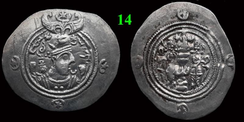 Drachmes Sassanides, oui mais ... 1410