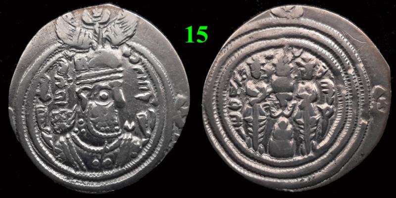 Drachmes Sassanides, oui mais ... 1510