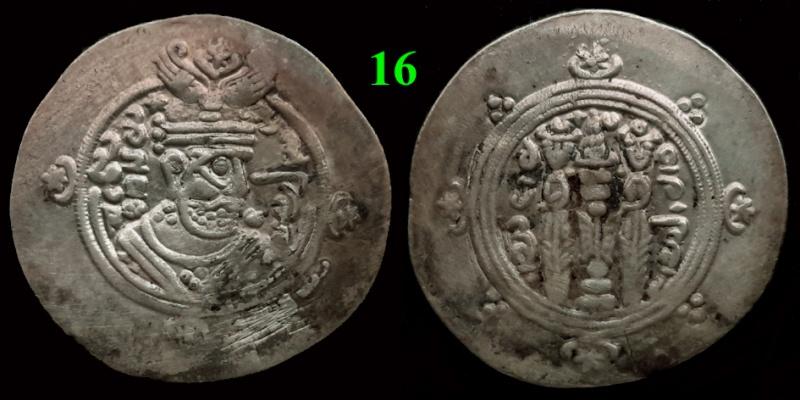Drachmes Sassanides, oui mais ... 1610