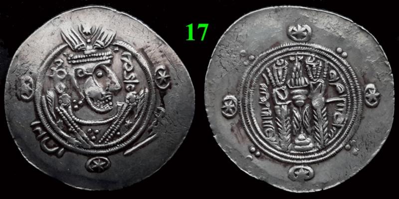 Drachmes Sassanides, oui mais ... 1710