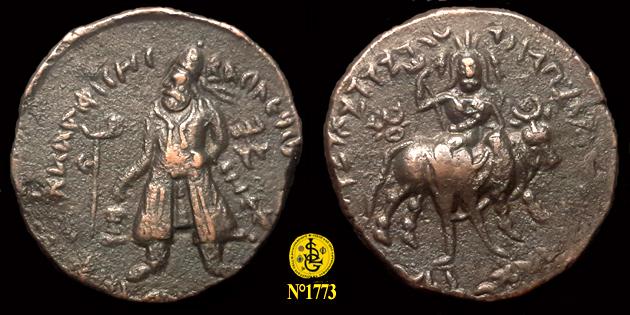 Monnaies des Kushan ... 1773bi10