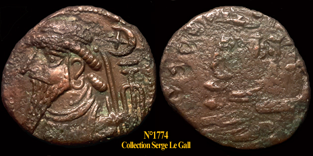 Monnaies du Royaume d'Élymaïde ... 177410