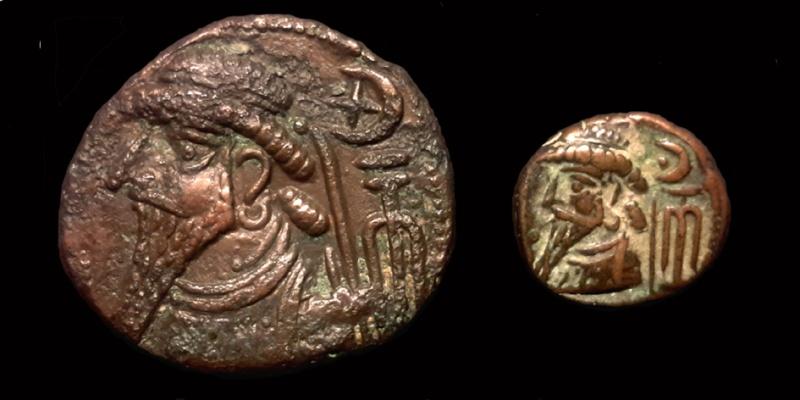Monnaies du Royaume d'Élymaïde ... 1774_e10