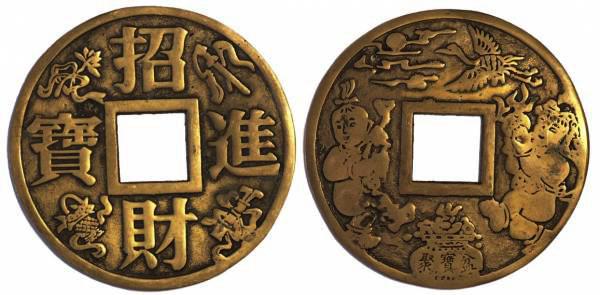 """Amulette Chinoise """"Temple du Nuage Blanc"""" (Pékin) XXe - XXIe siècle Chines10"""
