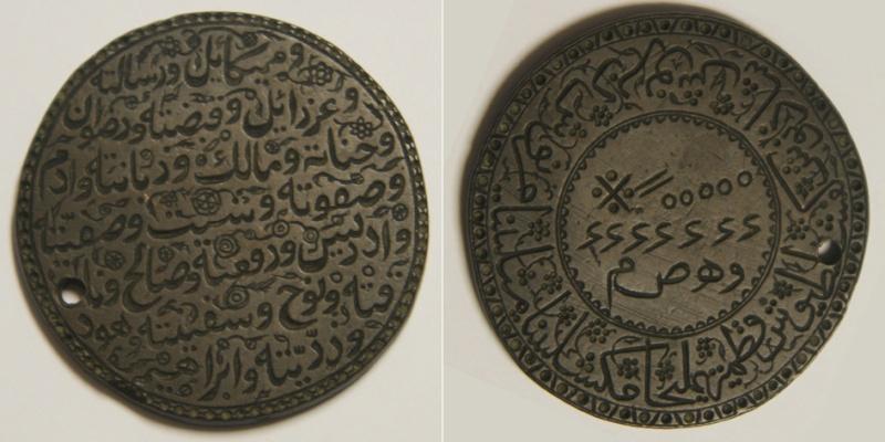 Talisman d'Afrique du nord ... Dsc02411