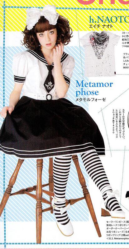 Galerie photo Sailor10