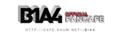 [120927] Attention ! Rétrogradation de membres sur le fancafe de B1A4 ! Fancaf10