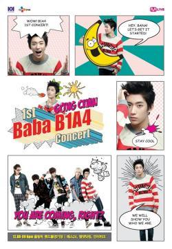 [121017] Les B1A4 informent de leur 1er concert exclusif à travers des bandes dessinées Gongch10