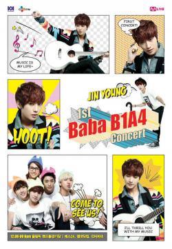 [121017] Les B1A4 informent de leur 1er concert exclusif à travers des bandes dessinées Jinyou10
