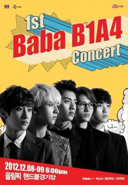 [121019] B1A4 ont vendu les tickets de leur concert en 5 min !! Redim10