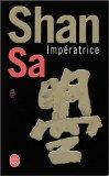 [Sa, Shan] Impératrice 22531010