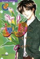 Shojo: Imadoki - Série [Watase, Yuu] _imado11