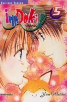 Shojo: Imadoki - Série [Watase, Yuu] _imado14