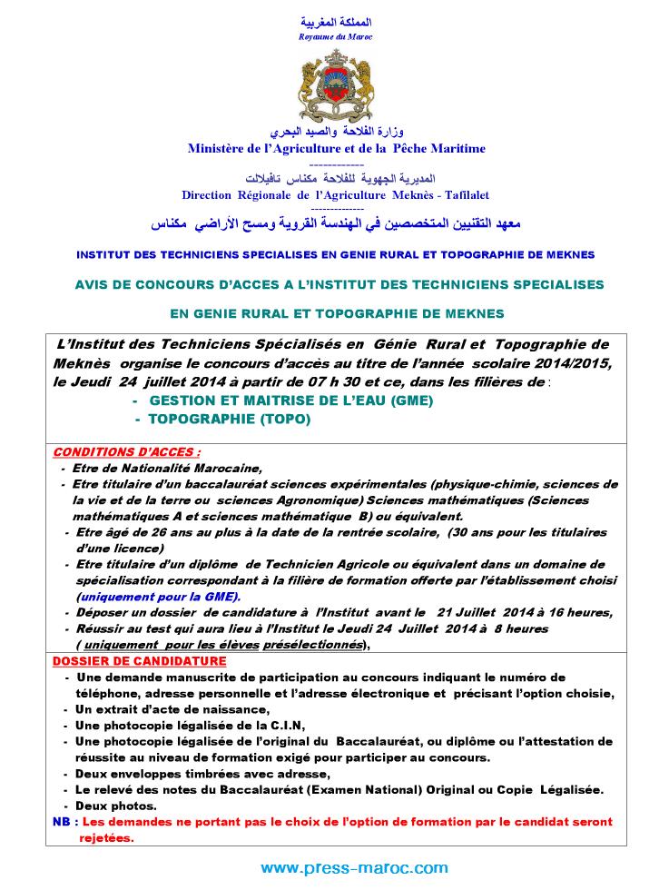 مباراة ولوج معهد التقنيين المتخصصين في الهندسة القروية و مسح الأراضي مكناس - آخر أجل 21 يوليو 2014  111