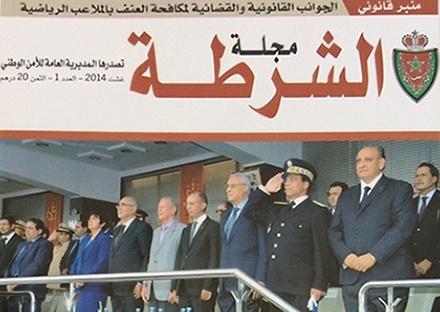 صدور العدد الأول من مجلة الشرطة في حلتها الجديدة 116