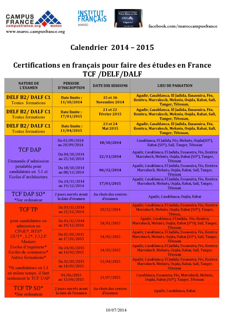 التسجيل لإجتياز رائز اللغة الفرنسية TCF/DELF/DALF للموسم 2014-2015 من أجل متابعة الدراسة بفرنسا Daf10