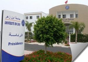 أكادير: الماسترات المتوفرة بجامعة ابن زهر 2014/2015 Ibnzoh10
