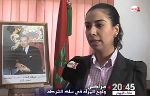 فيديو حول عمل الشرطيات في مركز إصدار البطائق الوطنية الإلكترونية بالمغرب Police11