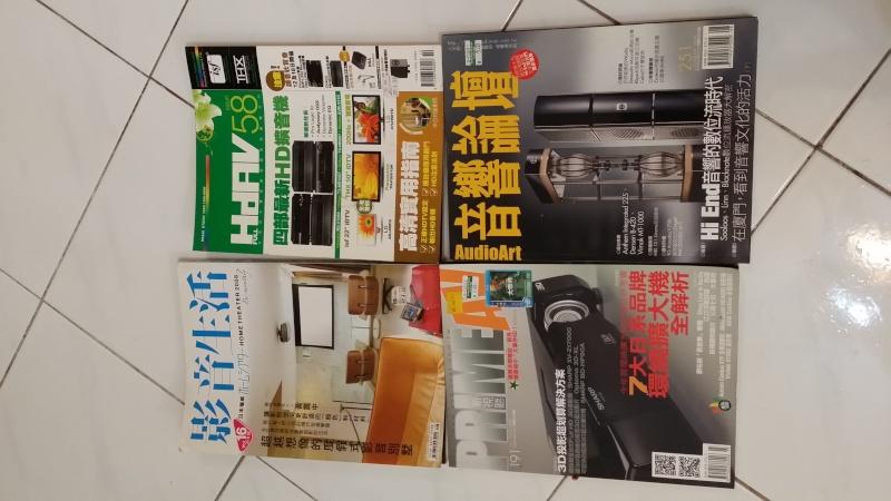 Chinese Hifi Magazine