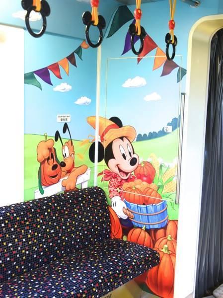 Tokyo Disneyland - Page 31 10678410