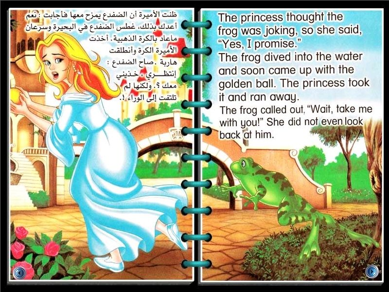 قصص روووووعة للأطفال على شكل كتب مترجمة إلى الإنجليزي _- °الامير الضفدع° -_  410