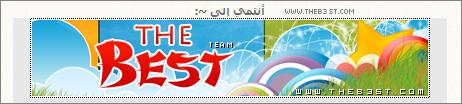 مسااااااعدة 2014-119