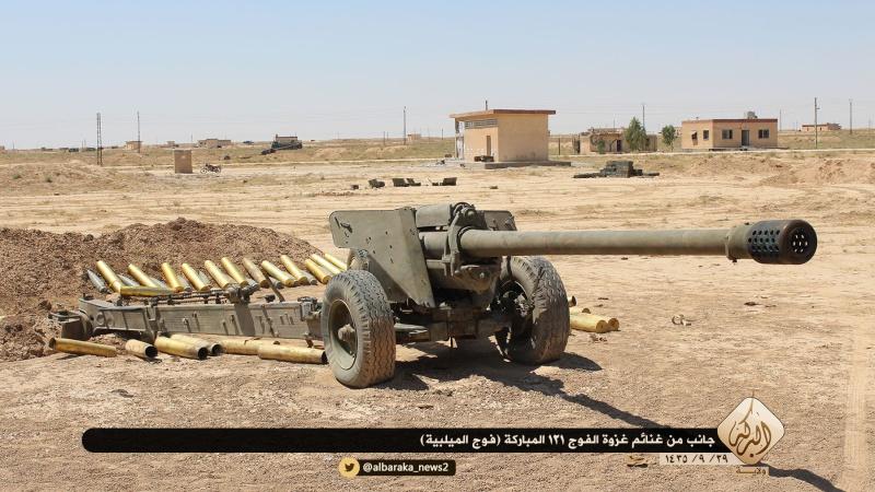 Materiels et equipements captures par l Etat Islamique Aa111