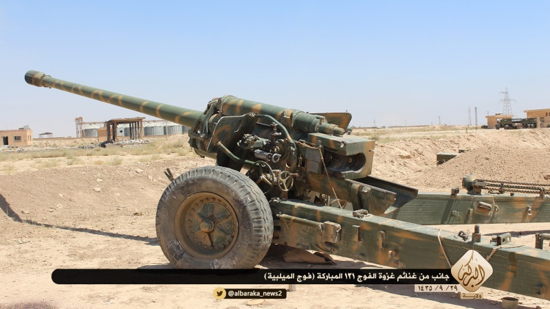 Materiels et equipements captures par l Etat Islamique Aa212
