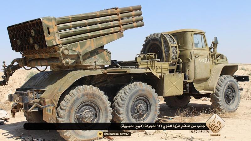 Materiels et equipements captures par l Etat Islamique Aa310
