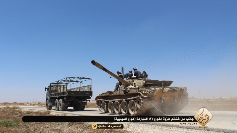 Materiels et equipements captures par l Etat Islamique Aa510