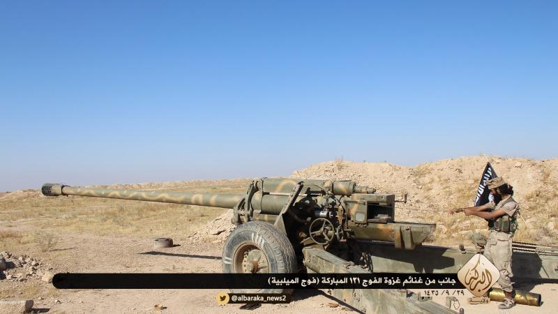 Materiels et equipements captures par l Etat Islamique Aaa10
