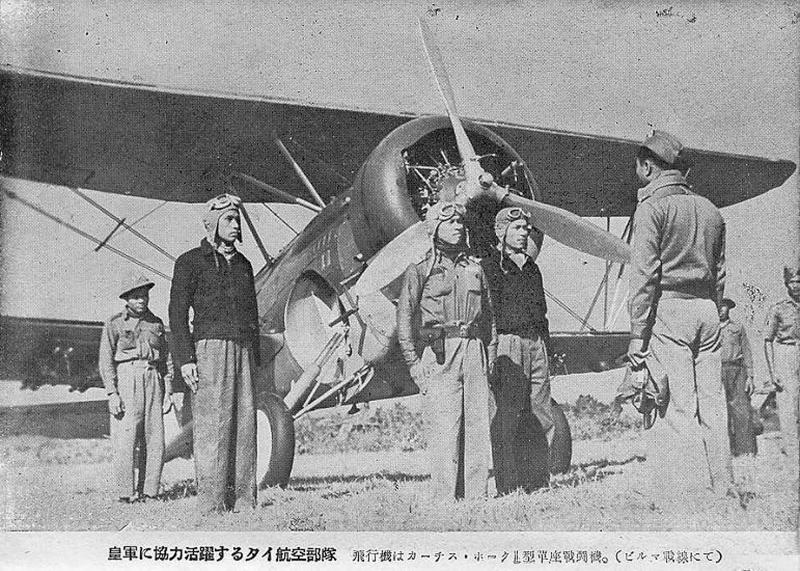 RTAF 1941-1945  (2012) Ao_man11