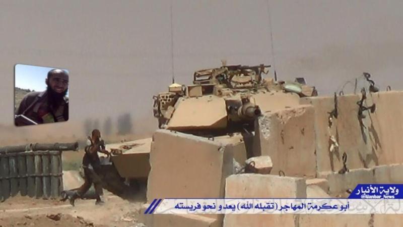 Materiels et equipements captures par l Etat Islamique Destro13