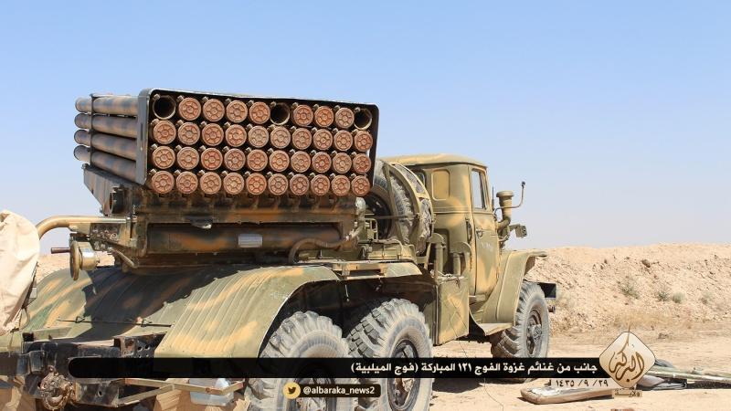 Materiels et equipements captures par l Etat Islamique Isil_g10