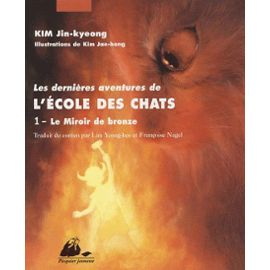 [Kim, Jin-Kyeong] Les dernières aventures de l'école des chats - Tome 1: Le miroir de bronze Kim-ji10